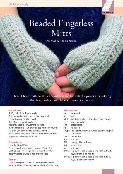 Beaded Fingerless Mitts by Jemima Bicknell